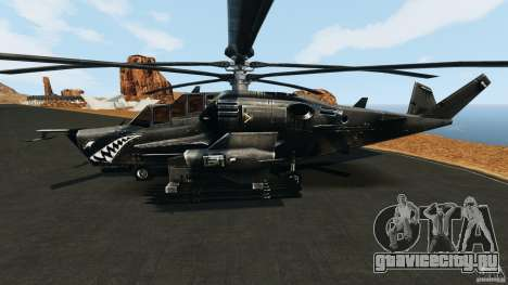 KA-50 Black Shark Modified для GTA 4 вид слева