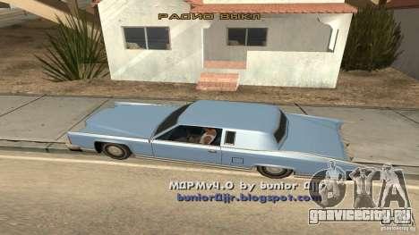 Music car v4 для GTA San Andreas второй скриншот