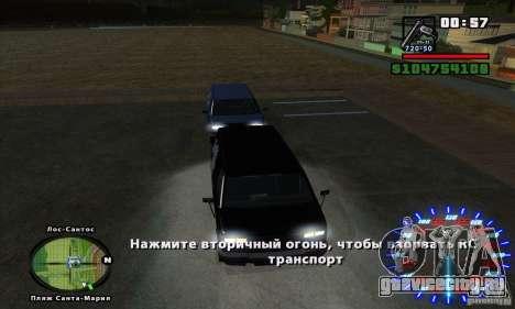 RC mod для GTA San Andreas пятый скриншот