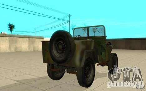 ГАЗ-64 скин 2 для GTA San Andreas вид сзади слева
