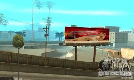 Energy Wallpaper для GTA San Andreas второй скриншот