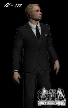 La Cosa Nostra для GTA San Andreas второй скриншот