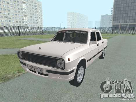 ГАЗ 24-105 Волга для GTA San Andreas