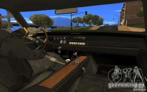 Dodge Charger R/T для GTA San Andreas вид слева