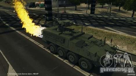 Stryker M1134 ATGM v1.0 для GTA 4 салон