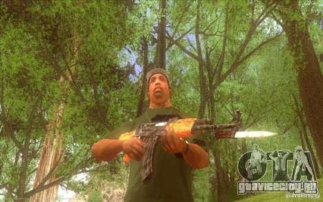Автомат Калашникова HD для GTA San Andreas четвёртый скриншот