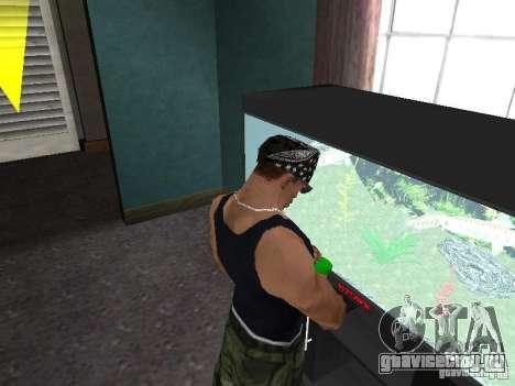 Аквариум для GTA San Andreas четвёртый скриншот