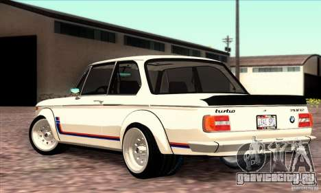 BMW 2002 Turbo для GTA San Andreas вид слева
