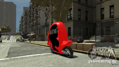 BMW C1 для GTA 4 вид слева