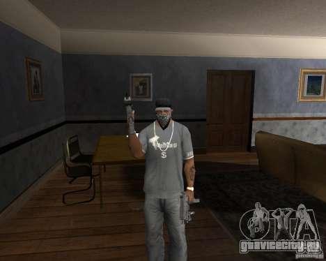 Кедр ПП-91 для GTA San Andreas третий скриншот