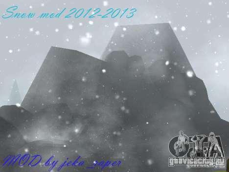 Snow MOD 2012-2013 для GTA San Andreas