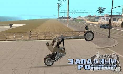 Desperado Chopper для GTA San Andreas вид сзади