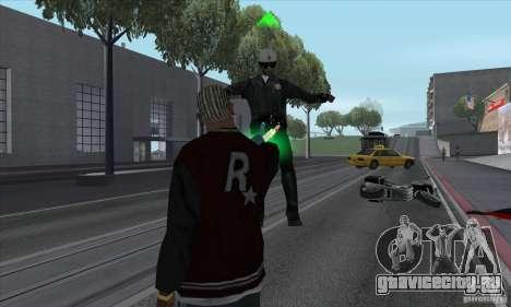 ГравиПушка для GTA San Andreas пятый скриншот