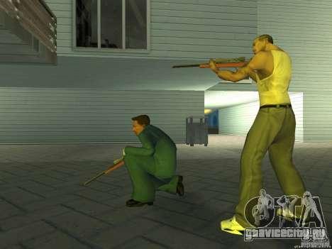 Два скрипта для улучшения охраны для GTA San Andreas пятый скриншот