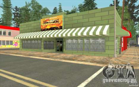 Новый посёлок Диллимур для GTA San Andreas десятый скриншот