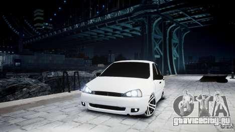 Lada Kalina Tuning для GTA 4