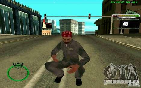 Mechanik HD Skin для GTA San Andreas пятый скриншот