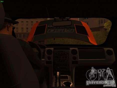 Ford F-150 SVT Raptor 2009 Final для GTA San Andreas вид сбоку