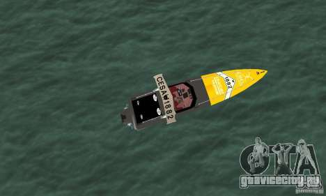 Cesa Offshore для GTA San Andreas вид справа