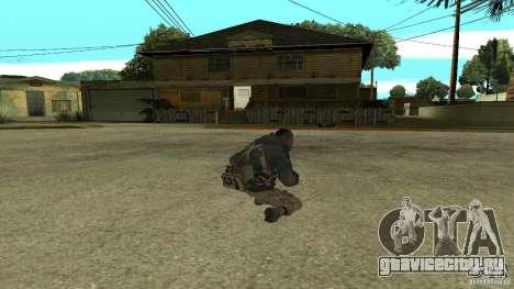 Soap для GTA San Andreas пятый скриншот