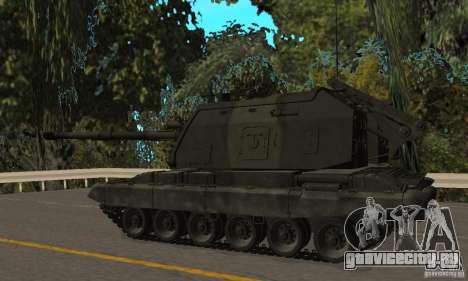 Мста-С, 2С19 Зимний вариант для GTA San Andreas вид сзади слева