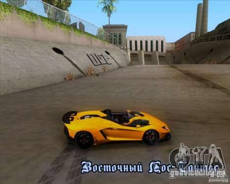 Lamborghini Aventador J TT Black Revel для GTA San Andreas салон