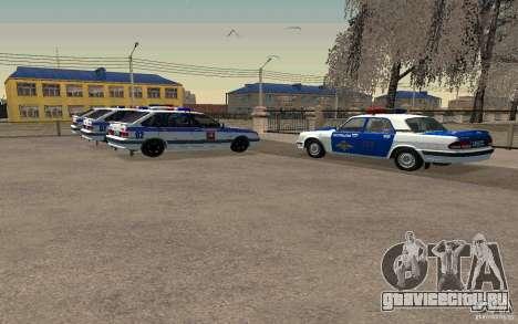 Ваз 2114 ОВО Полиция для GTA San Andreas вид сзади слева