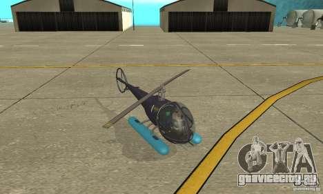 Dragonfly для GTA San Andreas