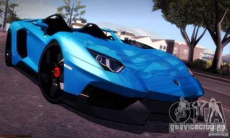 Lamborghini Aventador J для GTA San Andreas