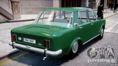 Fiat 125p Polski 1970 для GTA 4 вид снизу