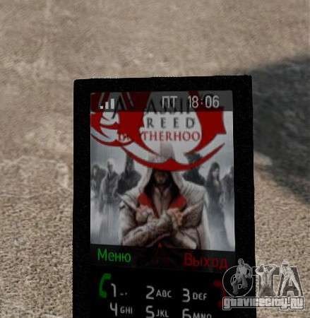 Новые темы для телефона для GTA 4 второй скриншот