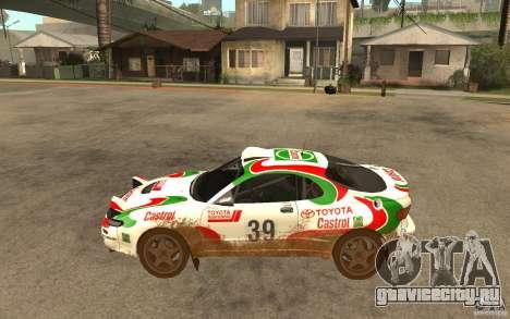 Toyota Celica GT-Four для GTA San Andreas вид слева