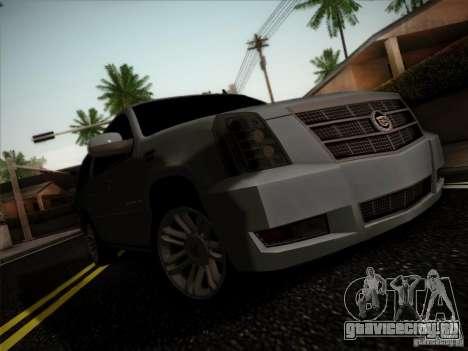 Cadillac Escalade ESV Platinum для GTA San Andreas вид слева