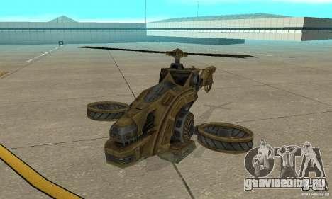 Вертолёт из игры TimeShift Коричневый для GTA San Andreas вид слева