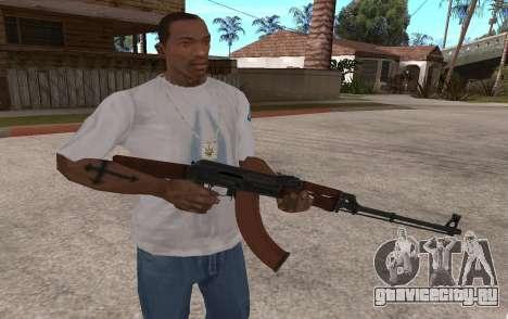 РПК-74 для GTA San Andreas
