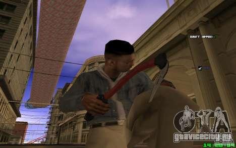 Ледокол (Красный) для GTA San Andreas