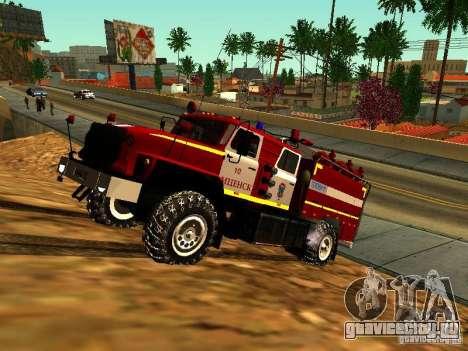 Урал 5557-40 пожарная для GTA San Andreas