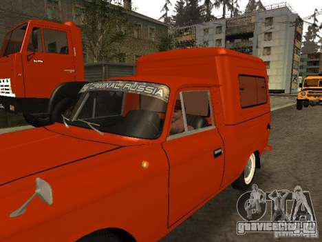 New Carcols by CR v3.0 для GTA San Andreas второй скриншот