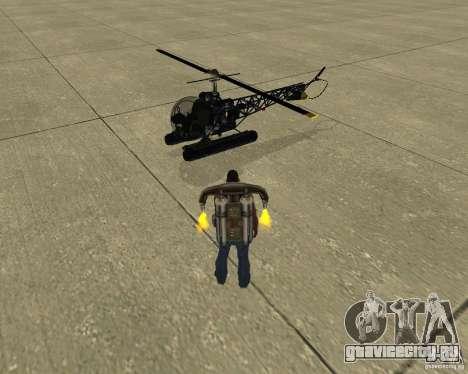 Пак воздушного транспорта для GTA San Andreas