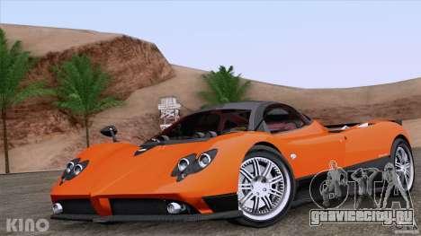 Pagani Zonda F для GTA San Andreas салон