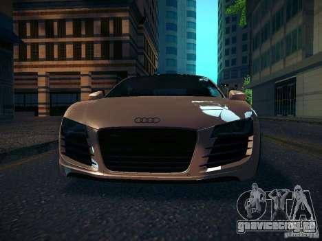 Audi R8 V10 для GTA San Andreas вид изнутри