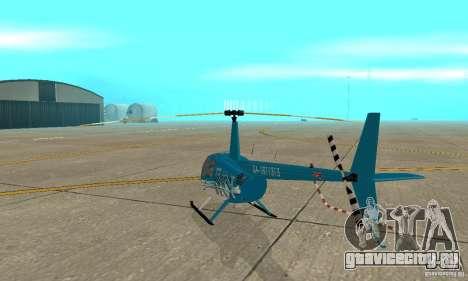 Robinson R44 Raven II NC 1.0 телевидение для GTA San Andreas вид справа