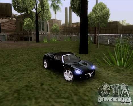 Vauxhall VX220 Turbo для GTA San Andreas