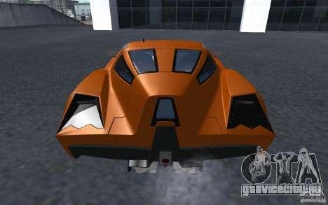 Spada Codatronca TS Concept 2008 для GTA San Andreas вид слева