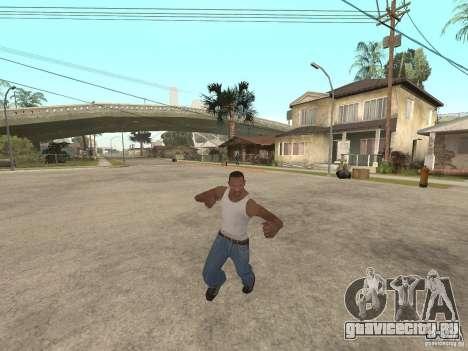 Awesome .IFP V3 для GTA San Andreas восьмой скриншот