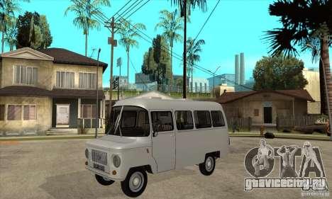 FSD Nysa 522 для GTA San Andreas вид слева