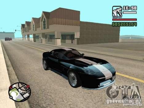 Banshee из GTA IV для GTA San Andreas