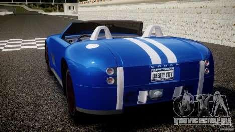 Ford Shelby Cobra Concept для GTA 4 вид сзади слева