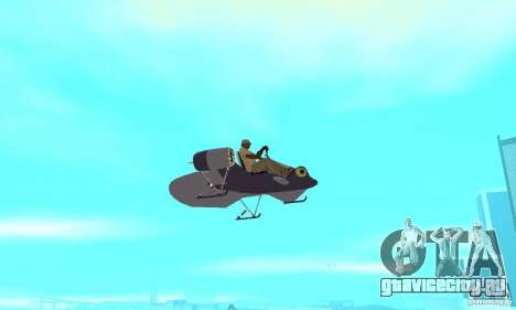 Flying Fish для GTA San Andreas вид сзади
