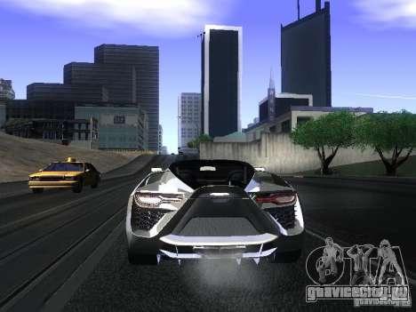 Bertone Mantide для GTA San Andreas вид сзади